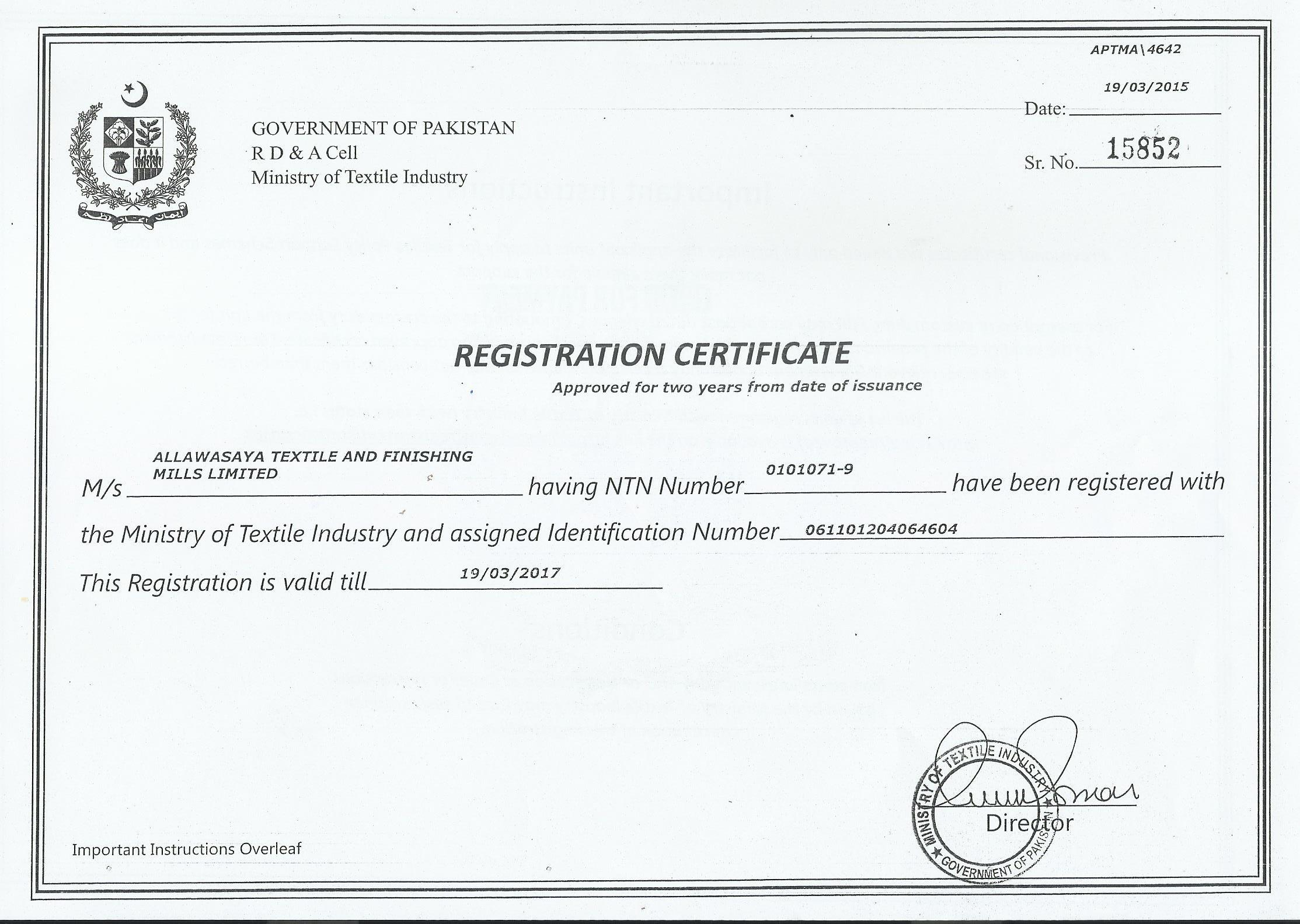 MINISTRY-TEXTILE-CERTIFICATE